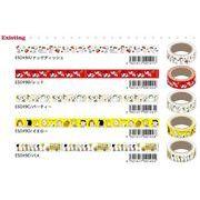 スヌーピー マスキングテープ クツワ 15mm x 5m   Masking tape