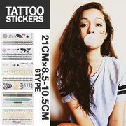 【タイプA】 Tattoo sticker ゴールド フラッシュ タトゥーシール ステッカー