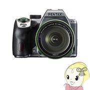 ペンタックス デジタル一眼レフカメラ PENTAX K-70 18-135WRキット [シルキーシルバー]