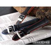 【腕時計 交換用ベルト】本革カーフレザー・替えベルト[20mm・22mm×3色] MFC30