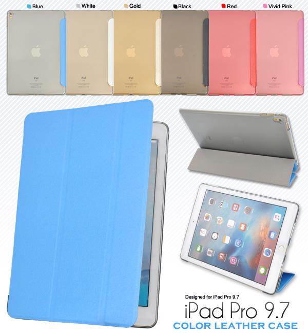 <アイパッド・プロ9.7インチ用>和紙風デザインレザースタンドケース★iPad Pro 9.7インチ用