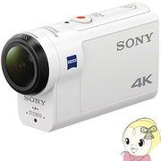 FDR-X3000 ソニー デジタル4Kビデオカメラレコーダー アクションカム