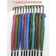 【雨傘】【長傘】16本骨玉虫生地手開き雨傘