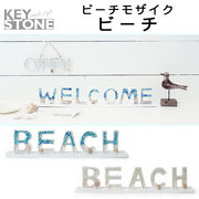 ■キーストーン■■SALE■ ビーチモザイク サイン BEACH