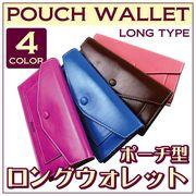 BFI-1675 4色 10ポケット 高級 大容量 薄型 長財布 カードケース