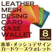 BFI-1667 20ポケット 牛革 薄型 カードケース 名刺入れ カード入れ クレジットカード