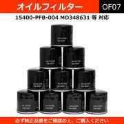 オイルフィルター オイルエレメント 社外品 ホンダ マツダ 三菱 スバル 10個セット