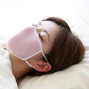 大判潤いシルクのおやすみマスク(ポーチ付き)