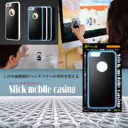 吸着携帯ケース スティックモバイルケース! iphone6