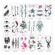 diy防水型 カラー模様 入れ墨 ボディータトゥーシール  タトゥー製品 刺青 AQ-151-200
