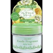 アロインス オーデフレグランス エアリーの香り 35G【 アロインス化粧品 】