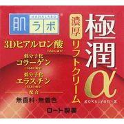 肌ラボ 極潤αリフトクリーム 50G【 ロート製薬 】 【 化粧品 】
