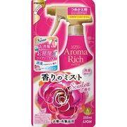 ソフラン アロマリッチ香りのミスト スカーレットの香り 詰め替え 【 ライオン 】 【 洗濯用 】