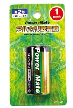 パワーメイト アルカリ乾電池(単2・1P) 271-02