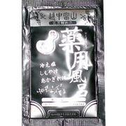 薬用入浴剤 越中富山薬用風呂(冷え症、しもやけ、あかぎれ対策に) /日本製 sangobath