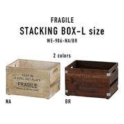 ヴィンテージ木箱をアレンジしたイメージの木製品シリーズ【フラジール・スタッキングボックス・L】