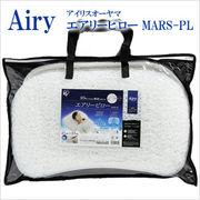アイリスオーヤマ エアリーピロー MARS-PL