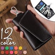 BC136555◆5000円以上送料O円◆本革 多機能 カード入れ キーケース ビジネス 紳士