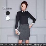 レディース スーツ 2点セット 長袖シャツ+スカートスーツ ブラウス  OLブラウス 大きいサイズ
