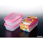 ホームパックB 2個組(ピンク)