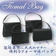 年間を通して売れ筋の定番商品☆。+フォーマルバッグ!!