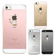 iPhone SE 5S/5 対応 アイフォン ハード クリア ケース カバー 猫 ネコ にゃんこ 腹巻 Appleは重いなぁ