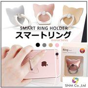 スマホリング バンカーリング スマートリング ★猫★ 最安値挑戦中!! iPhone7