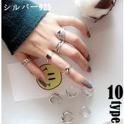 bc136783◆5000以上【送料無料】◆アンティーク シルバー925 リング 開口指輪