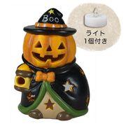 KEI:ハロウィン陶製オーナメント【見回りパンプキン】