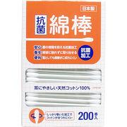 抗菌紙軸綿棒 箱入 200本入