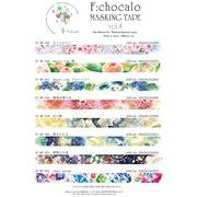 再入荷 F:chocalo Vol4 マスキングテープ 15mm×7m Masking tape Vol4