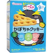 和光堂 赤ちゃんのおやつ+Ca かぼちゃクッキー 2本×6袋