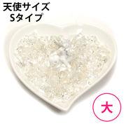 ミルクエンジェル ハート皿(大) 水晶ver 天使Sタイプ