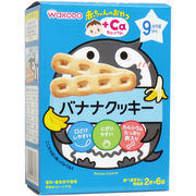 和光堂 赤ちゃんのおやつ+Ca バナナクッキー 2本×6袋