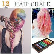 Hair color chalk ヘアチョーク ヘアカラーチョーク12、24、36色 簡単に一日だけの髪染め