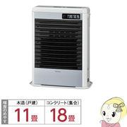 FF-HG4216S-W コロナ FF式温風ヒーター スペースネオミニ温風 木造(戸建)11畳まで/コンクリート(集合