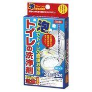 トイレの洗浄剤泡タイプ