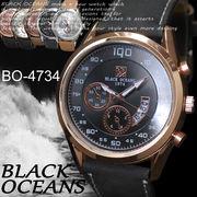 【選べるケース有or無♪】◇日付機能付き 腕時計 革バンド スエード素材 ◇BO-4734