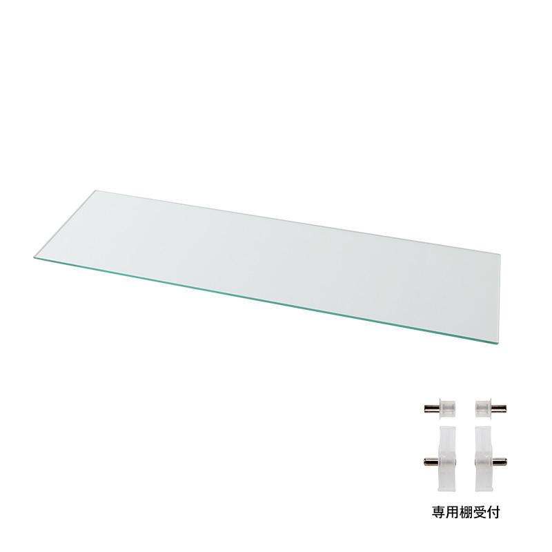 コレクションラックワイド専用ガラス棚板 1枚 奥行39cm用