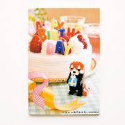 【即納】世界最小級のサプライズ☆nanoblockポストカード【レッサーパンダ】バースデー