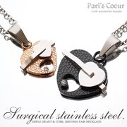 Pari's Coeur 316Lサージカルステンレストリプルハートネックレス(メンズ&レディース)セット102