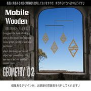 Mobile Geometry02