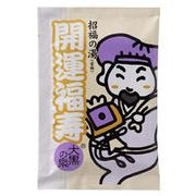 薬用入浴剤 開運福寿 招福の湯 大黒の泉 /日本製