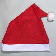 【初回送料無料】【即納】サンタの帽子 大人用