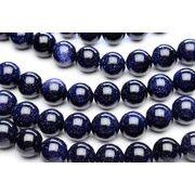 天然石【ブルーゴールドストーン 】8mm 1連(約38cm)_R1658-8/A3-4