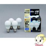 LDA3N-G-E17-V3-4P アイリスオーヤマ 小形LED電球 昼白色25W相当 E17 広配光タイプ 4個入り