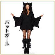 女の子 バット コウモリ風 帽子付き マント 変装 Halloween 演劇 コスプレレディース 女性