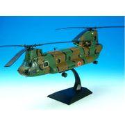 KBウィングス(PCT) CH-47J 陸上自衛隊 タイプ