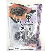 ■売れてます■しっとり甘さ控えめ!北海道産黒大豆100%使用!嬉しい個包装タイプ【黒豆しぼり】