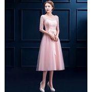 pink大きいサイズ ウエディングドレス☆二次会/花嫁/プリンセス/パーティー★編み上げ/ロング丈/宴会